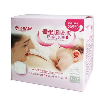 優生 超吸收防溢母乳墊30+2片