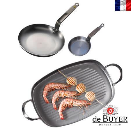 法國【de Buyer】『帕里尼&早午餐三件組』+12cm迷你鍋+西式蛋捲鍋24cm+烤煎盤