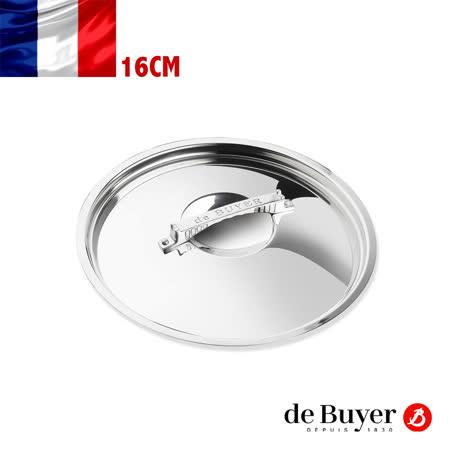 法國【de Buyer】畢耶鍋具『藍嶽頂級不鏽鋼系列』16公分鍋蓋