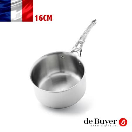 法國【de Buyer】畢耶鍋具『藍嶽系列』單柄調理鍋16cm(不含蓋)