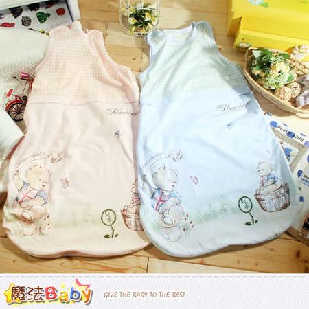 魔法Baby~嬰幼兒薄款春夏季睡袋