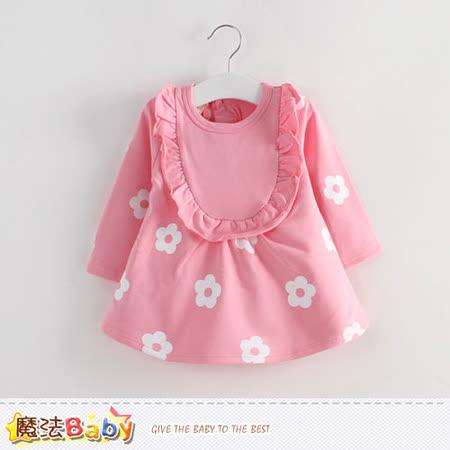 魔法Baby~女童洋裝 春夏薄款長袖連身裙