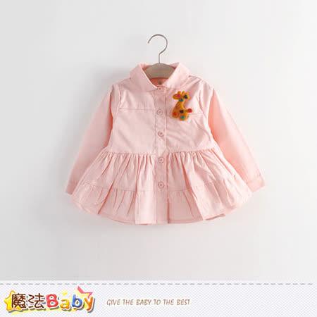 魔法Baby~女童洋裝春夏薄款長袖連身裙 k39306