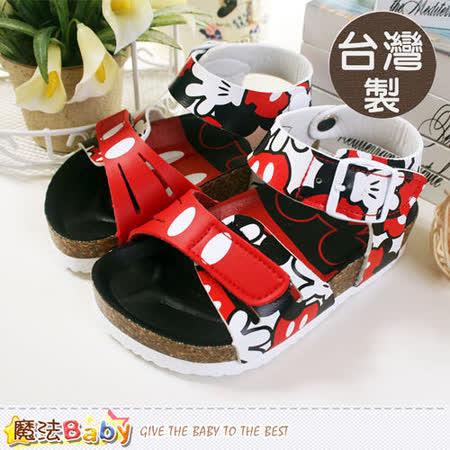 魔法Baby~台灣製迪士尼米奇兒童涼鞋~sh5502