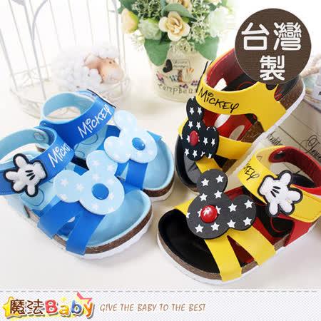 魔法Baby~台灣製專櫃款迪士尼米奇兒童涼鞋~sh5540