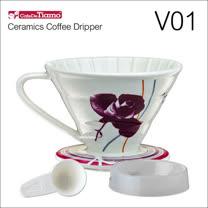 Tiamo V01陶瓷咖啡濾杯組-附量匙.滴水盤(紫色)HG5546P