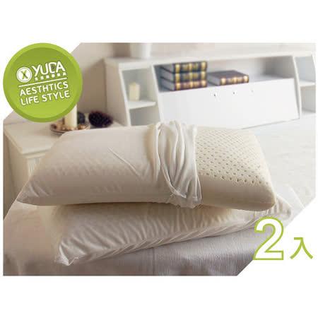 【YUDA】低枕 天然乳膠枕《二入/組》(含枕套) 枕心/枕頭/工學枕