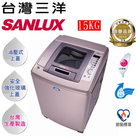 【台灣三洋 SANLUX】15公斤直流變頻超音波單槽洗衣機 SW-15DV8