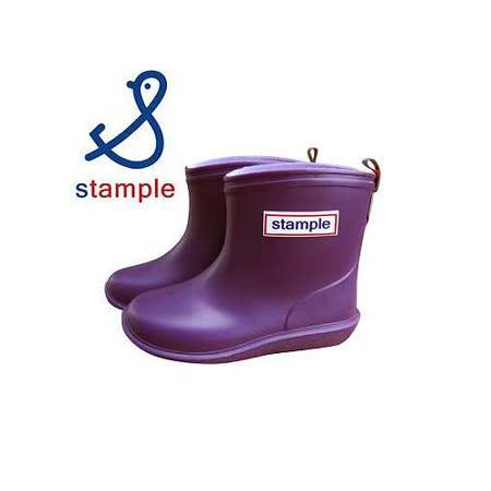 日本製 stample兒童雨鞋-紫色.