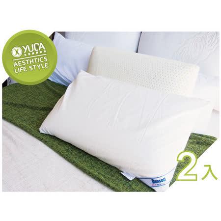 【YUDA】高枕 美國原裝進口 美奈絲《二入/組》 天然乳膠枕 枕心/枕頭/人體工學枕