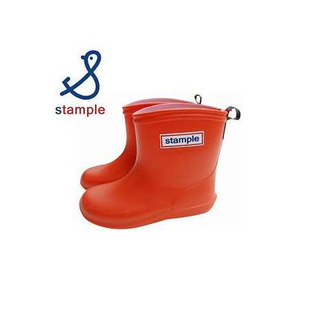 日本製 stample兒童雨鞋-橘色 .