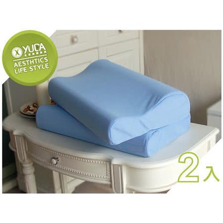 【YUDA】低枕 麥摩瑞 備長炭記憶枕《二入/組》枕心/枕頭/人體工學枕/高級枕/ 台灣製造