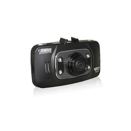 攔截者 R1+ 170度極致廣角 FHD1080P 高畫質行車記錄器 (送16G Class10記憶卡+吸盤矽膠底盤+全省免費安裝服務)
