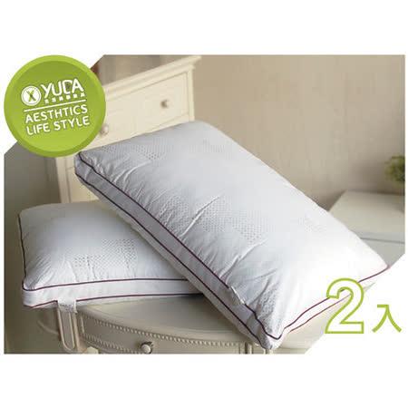 【YUDA】低枕 飯店級 羽絲絨 超柔枕 枕/枕心/枕頭/人體工學枕/高級枕(二入/組)