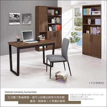 日式量販 簡約工業風4尺書桌(兩色可選)