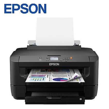 【EPSON】WF-7111 無線雙面A3+設計專用印表機