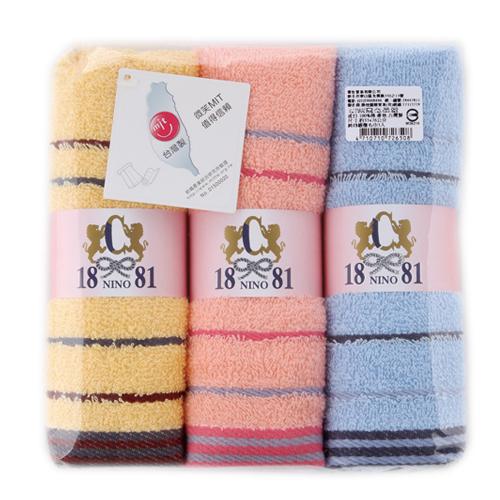 1881 純棉緞檔毛巾3入組^(33^~76cm^)