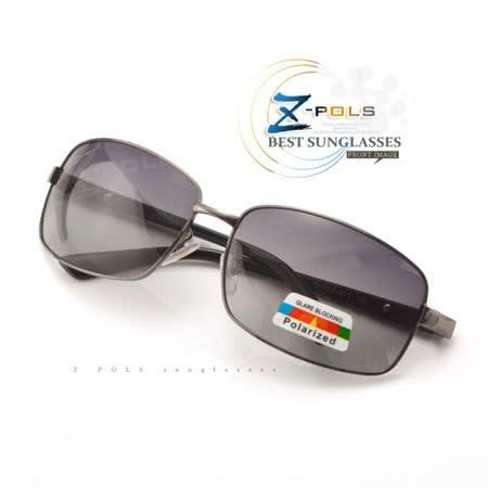 【Z-POLS專業偏光款】金屬高質感舒適框體(漸層灰偏光),頂級舒適圖騰設計寶麗來偏光眼鏡!新上市!