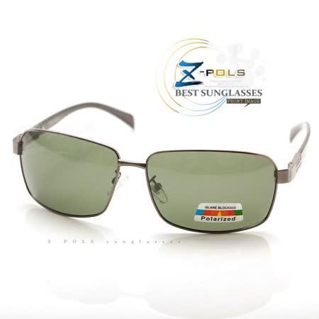 【Z-POLS專業偏光款】金屬高質感舒適框體(墨綠偏光),頂級舒適圖騰設計寶麗來偏光眼鏡!新上市!