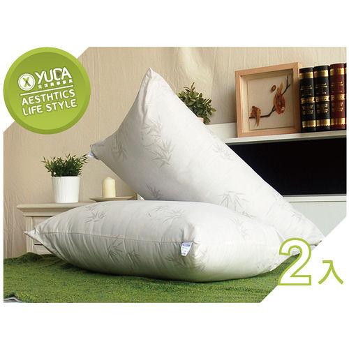 ~YUDA~低枕 抗菌除臭 竹炭抗菌枕心枕頭~二入組~