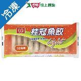 桂冠魚餃LIGHT 100G/盒