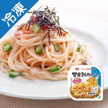 桂冠雙醬雞肉義大利麵375G/盒