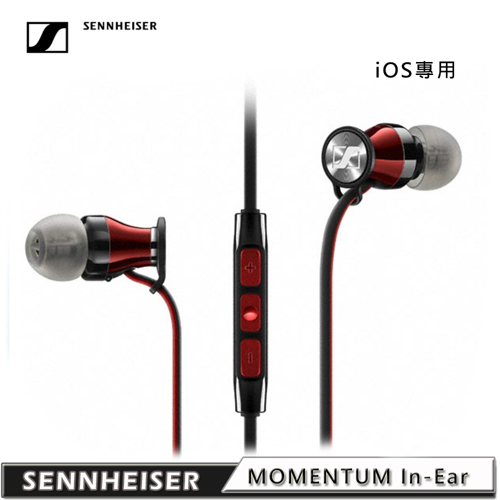 SENNHEISER MOMENTUM In-Ear iOS專用線控耳道式耳機