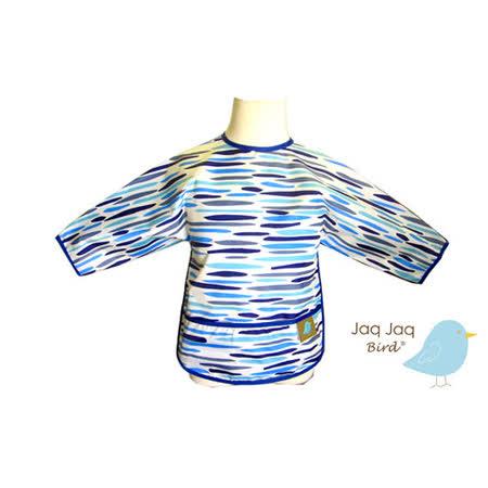 美國 Jaq Jaq Bird 多功能學習衣 (小畫家-藍綠)