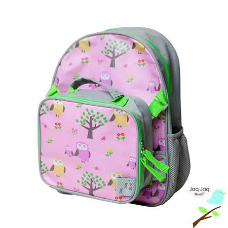 美國 Jaq Jaq Bird 小朋友二合一包包組合-書包+午餐袋(貓頭鷹)
