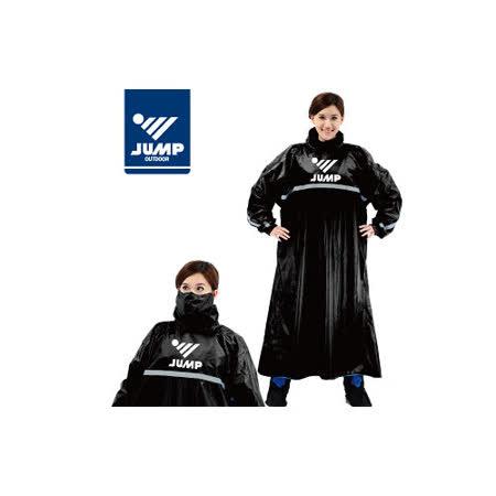 【JUMP】後反穿連身型休閒風雨衣雨衣(2XL-4XL亮橘/寶藍/黑色/粉紅)