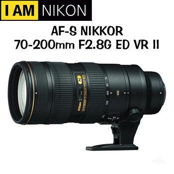 NIKON AF-S NIKKOR 70-200mm F2.8G IF ED VR II 望遠變焦鏡頭 (平輸) -送LENSPEN高級拭淨筆