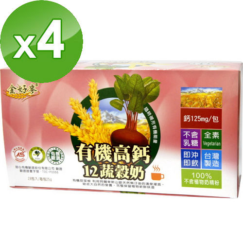 ~BuDer標達~有機高鈣12蔬穀奶 25g~28包盒 x4盒組