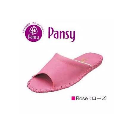 【PANSY】日本皇家品牌室內女士拖鞋-粉色-9505