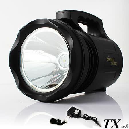 【特林TX】王者之光強亮手提探照燈(T-S900-35-Z)