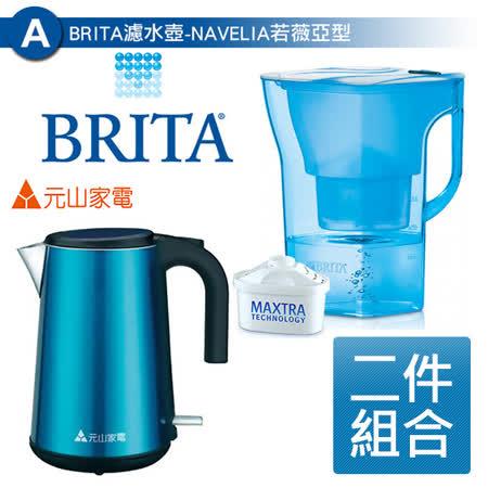 《超值組合》【維康】玻璃電茶壺(1.7L) WK-1888 +BRITA濾水壺-若薇亞型 BR-23