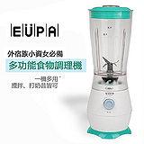 【EUPA優柏】 果汁機調理機 TSK-9392QAP