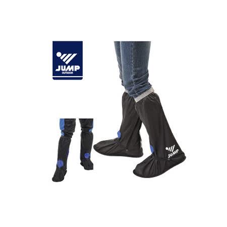 【JUMP】尼龍鞋套L001(黑藍 M-3XL)