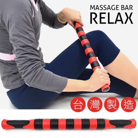 台灣製造 瑜珈滾輪棒按摩棒 P260-MS069 指壓瑜珈棒美人棒瑜珈柱滾筒