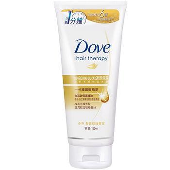 多芬Dove一分鐘輕潤保濕修護護髮精華180ml