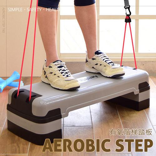 20CM三階段有氧階梯踏板 彈力繩 P260~R760 韻律踏板.有氧踏板.拉繩平衡板