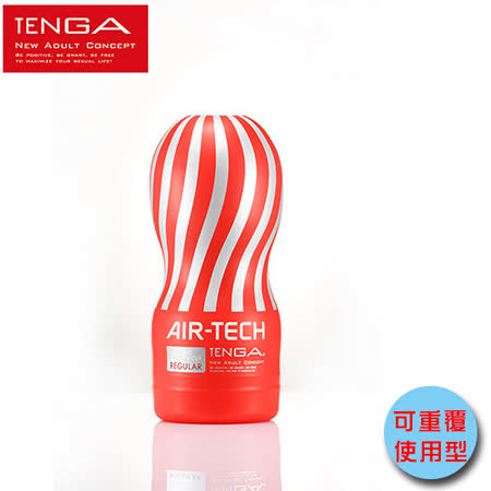 日本TENGA ATH-001R AIR-TECH 空壓旋風飛機杯(標準)