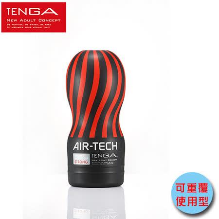 日本TENGA ATH-001B AIR-TECH 空壓旋風飛機杯(緊實)