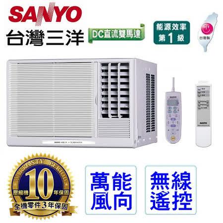 【台灣三洋 SANYO / SANLUX】3-5坪窗型冷氣右吹SA-R22B
