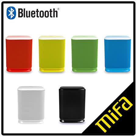 MiFa M8 繽紛多彩觸控型3D重砲音場藍芽喇叭