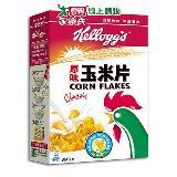 ★超值2件組★家樂氏玉米片350g
