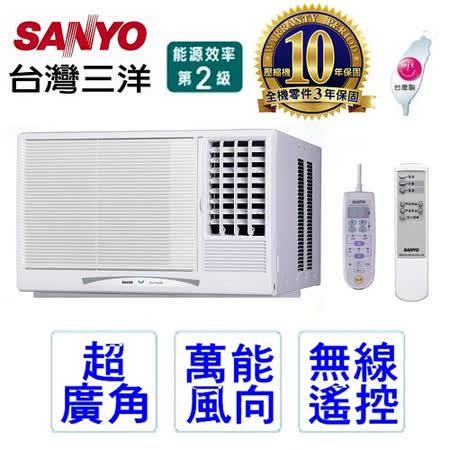 【台灣三洋 SANYO / SANLUX】8-10坪窗型冷氣右吹SA-R50B