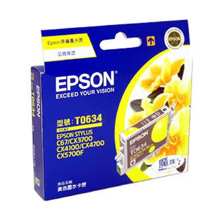 EPSON T0634 原廠黃色墨水匣
