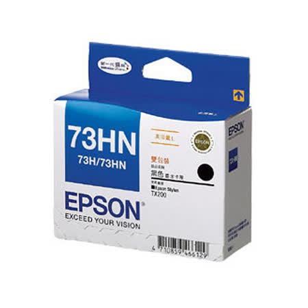 EPSON 73HN (T104151) 原廠黑色雙包裝墨水匣