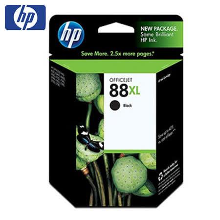 HP NO.88XL原廠黑色墨水匣(C9396A)