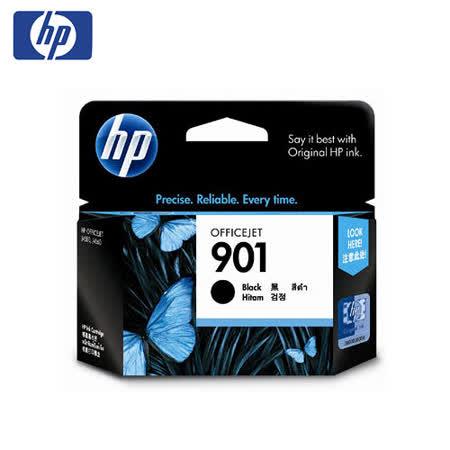 HP No.901 Officejet 黑色墨水匣(CC653AA)